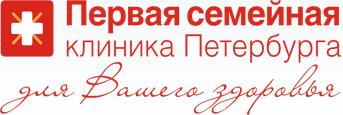 Первая семейная клиника Петербурга на Пионерской