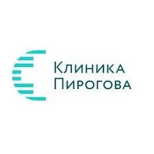 Клиника им. Н. И. Пирогова