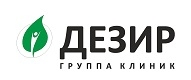 "Группа клиник ""Дезир"" на Московском проспекте"