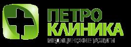 Петроклиника на Фурштатской