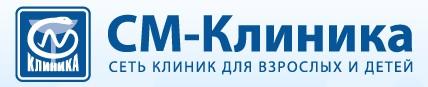 Медицинский центр «СМ-Клиника» у м. Ладожская
