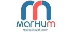 Медицинский центр «МАГНИТ»