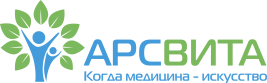 Многопрофильный медицинский центр АрсВита (Ars-Vitae)