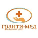 Гранти-мед на Корнеева (лечебно-диагностический центр)