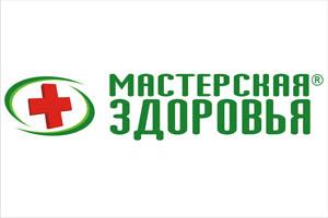 Клиника «Мастерская Здоровья» на Петроградской