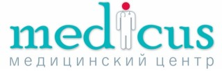 Медицинский центр Медикус на проспекте Королёва