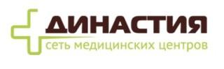 Династия на ул. Ленина