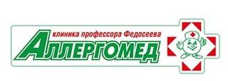 Медицинский центр Аллергомед на Московском проспекте