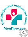 Многопрофильный медицинский центр «МедПросвет»