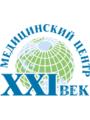 Медицинский центр XXI век на Большой Пушкарской улице