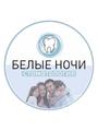 Стоматологическая клиника Акси Дентал на Кондратьевском проспекте