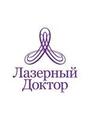 Центр косметологии и медицины Лазерный Доктор на Гороховой улице, 26