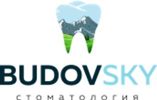 Стоматологическая клиника доктора Будовского