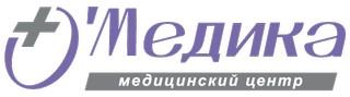Медицинский центр О'Медика на улице Бутлерова