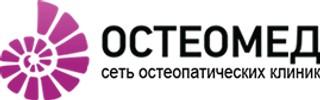 Остеомед на Гжатской