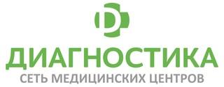Медицинский центр Диагностика в Петергофе