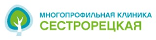 Многопрофильная клиника Сестрорецкая