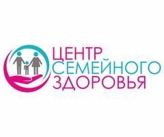 Центр Женского Здоровья на улице Есенина