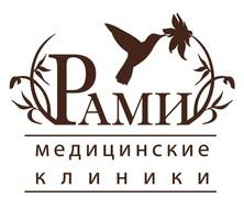 Медицинский центр РАМИ