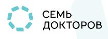 Многопрофильная клиника «Семь Докторов» у м. Маяковская