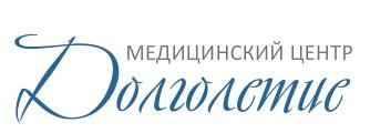 Медицинский центр «Долголетие» у м. Горьковская