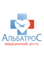 Медицинский центр АльбатроС Рыбацкое