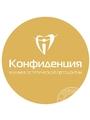 Клиника эстетической ортодонтии «Конфиденция»