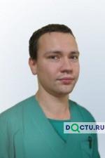 Щеголев Дмитрий Владимирович