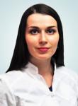Леохо Алина Юрьевна