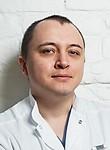 Черныш Дмитрий Борисович